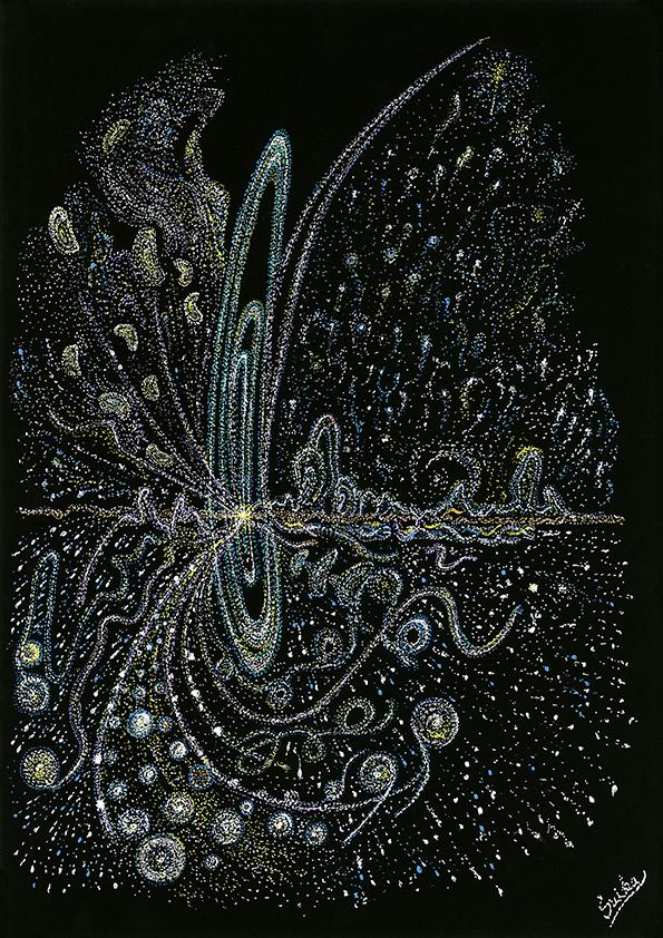 cosmic_055